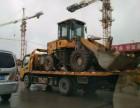 威海汽车救援 威海汽车拖车救援电话+道路救援换胎+搭电换胎