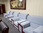 太原专业沙发维修真皮沙发换面餐椅办公椅网吧椅翻新