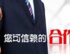 湖南较专业的车贷加盟平台 无需加盟费