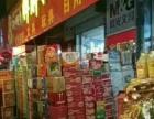 《迅帮网》堤口路大润发附近超市转让(个人)