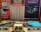 唐山 未來城 20-40平米