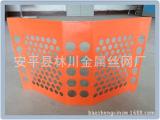 宝圣鑫彩钢防尘网安装:使用寿命15~20年连接采用螺钉和压板固定