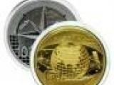 北斗卫星系统开通运行纪念1/3盎司+1盎司金银币