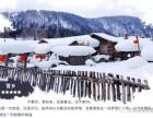 萍乡旅行社 萍乡出发到哈尔滨 亚布力 雪乡双飞6日游