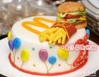 开蛋糕选什么品牌好,首选麦莎蒂斯烘焙