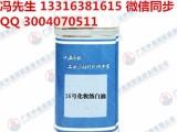 惠州26号化妆级白.发乳 发油 唇膏 面油 护肤油