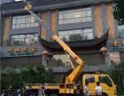 上海卢湾举高车出租 举高车租赁