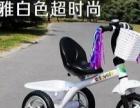 儿童充电式电动摩托车、儿童脚踏三轮车、康贝儿童推车