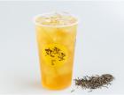丸摩堂鮮果丸茶加盟 加盟條件