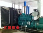 三亚吉阳柴油发电机组租赁出租18O898O3O81