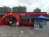 广东合家欢便利店连锁加盟,提供商铺选择
