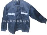 批发劳保防护工作服 顺安福SAF-01劳保工作服 工作防护工装