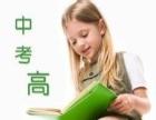 茂名小学、初中、高中语数英各科一对一家教辅导