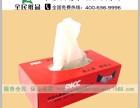 河北抽纸生产 广告抽纸纸制品厂家 盒抽纸巾加工