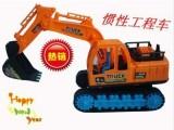 新款大号惯性工程车挖机 儿童惯性挖机玩具
