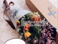 优加手作皂生活DIY加盟 礼品 投资 1-5万元