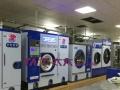 开一家干洗店覆盖全城 1家洗衣店+N个收衣点模式