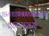 供应彩石金属瓦设备克尔斯厂家高标准生产