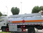 湖北油罐车厂家直销5-8吨加油车运油车报价