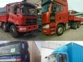 低价4.2米-6.8米,9.6米,长途搬家,货运。