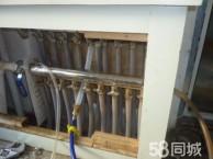 二道区洗地热专业高压脉冲,换分水器,清洗地热哪家便宜
