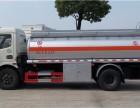 2-25吨二手加油车多少钱