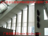 会议室窗帘会议室遮光窗帘北京会议室遮光窗帘百叶窗帘定做椅子套