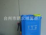 电动喷雾器 农用八角电动喷雾器农用机械喷雾器 H7N9禽流感防疫