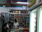 (住宅区)长安上角便利店转让/十年老店/客源稳定