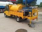 北京出售小型洒水车电动洒水车价格