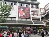 上海市黄浦城隍庙悦园商厦售楼处地址