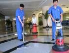安徽家政公司加盟 合肥家政公司加盟 合肥保洁公司加盟