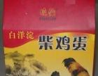 土鸡蛋彩箱加工 五谷杂粮礼盒设计 晋城彩色纸箱厂家