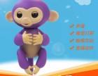 宝贝猴手指猴baby猴儿童智能玩具益智儿童礼物