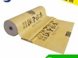 环保形象保护膜 装修公司专用保护膜 防水防尘 耐磨可加针织棉