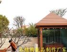 重庆木质户外家具休闲家具景观家具实木花槽生产厂家