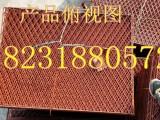 钢笆厂家生产供应脚手架钢笆片 建筑钢笆网片 菱形包边钢笆片