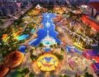 哈尔滨江北万达室外游乐园自驾门票/开车怎么去/孩子多少钱