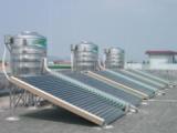 索乐阳光北京太阳能系统专注北京太阳能批发公司,用心做品质