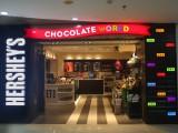 好时巧克力加盟
