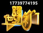 河南华豫之门栏目组联系方式华豫之门地址华豫之门在线鉴定多少钱