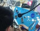 磐石维修专业修复手机爆屏破损 触摸显示更换硬件维修
