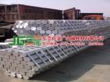 东莞3003防锈铝板厂家 国标3003铝棒批发