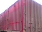 江淮单桥货车 7.6米开顶厢式货车,可分期付款