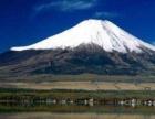 中旅旅行社日本东京、富士山半自助6天 4380元