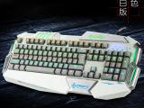 都市方圆 游戏机械键盘 电脑有线背光键盘