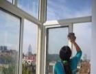 栖霞区迈皋桥和燕路东井亭附近家政保洁公司打扫擦玻璃