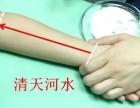重庆中医推拿针灸按摩师学校培训班一般多少钱?