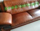 皮椅子皮起层,掉渣,换皮翻新维修