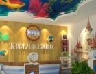 key优米儿童主题餐厅加盟 特色小吃